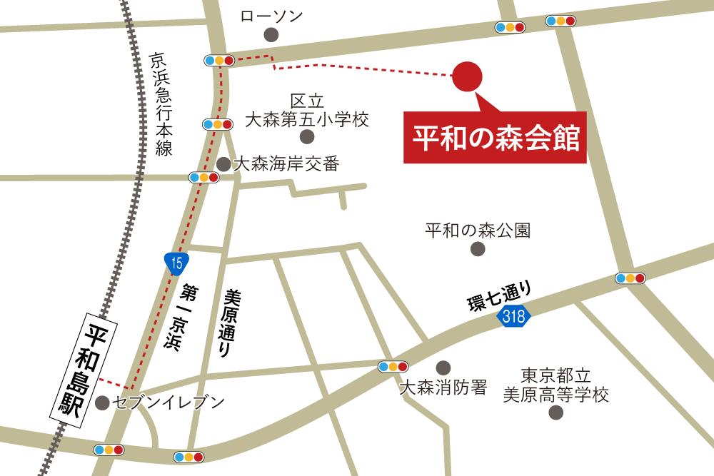 平和の森会館への徒歩・バスでの行き方・アクセスを記した地図