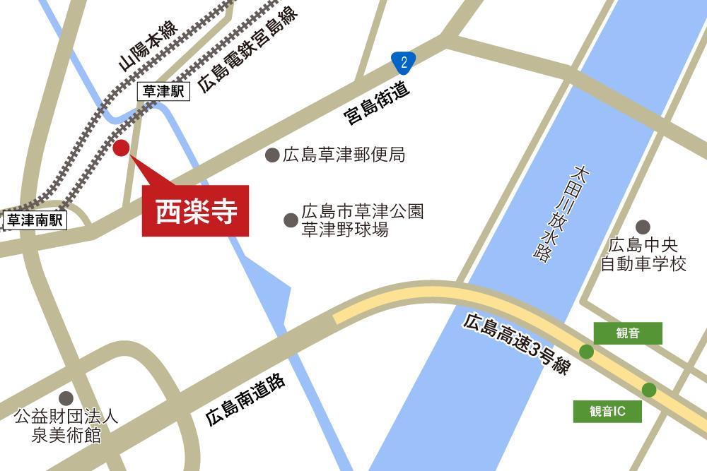西楽寺への車での行き方・アクセスを記した地図