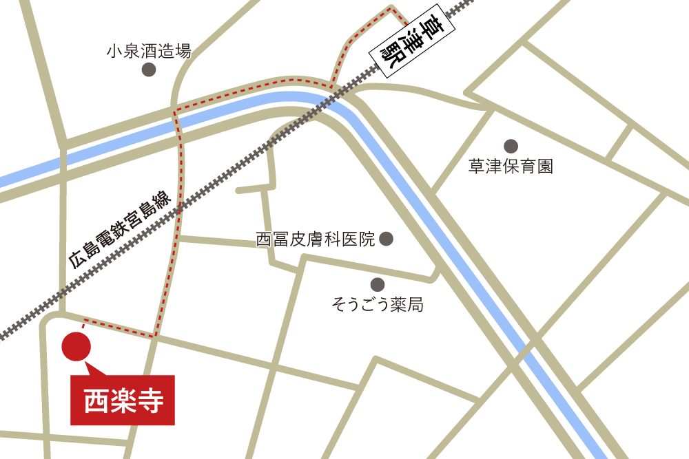 西楽寺への徒歩・バスでの行き方・アクセスを記した地図