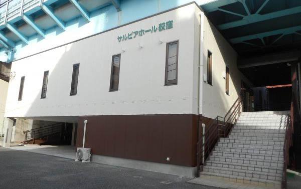 サルビアホール荻窪の外観。所在地は東京都杉並区でJR中央線の高架下にある