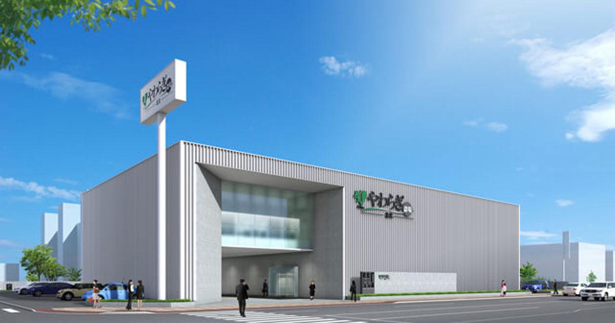 札幌市東区の民営斎場「やわらぎ斎場 北光」外観