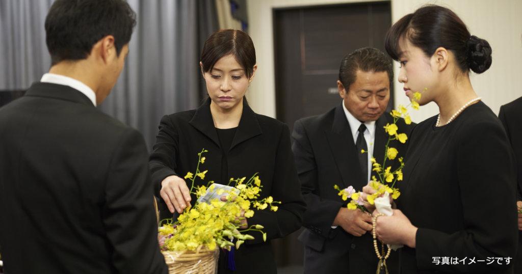 相模原市営斎場の葬儀式場のイメージ写真