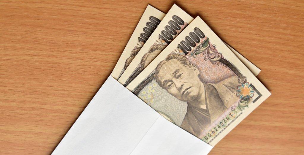 札幌市東区で葬儀を行った際に受けられる補助金・葬祭費について