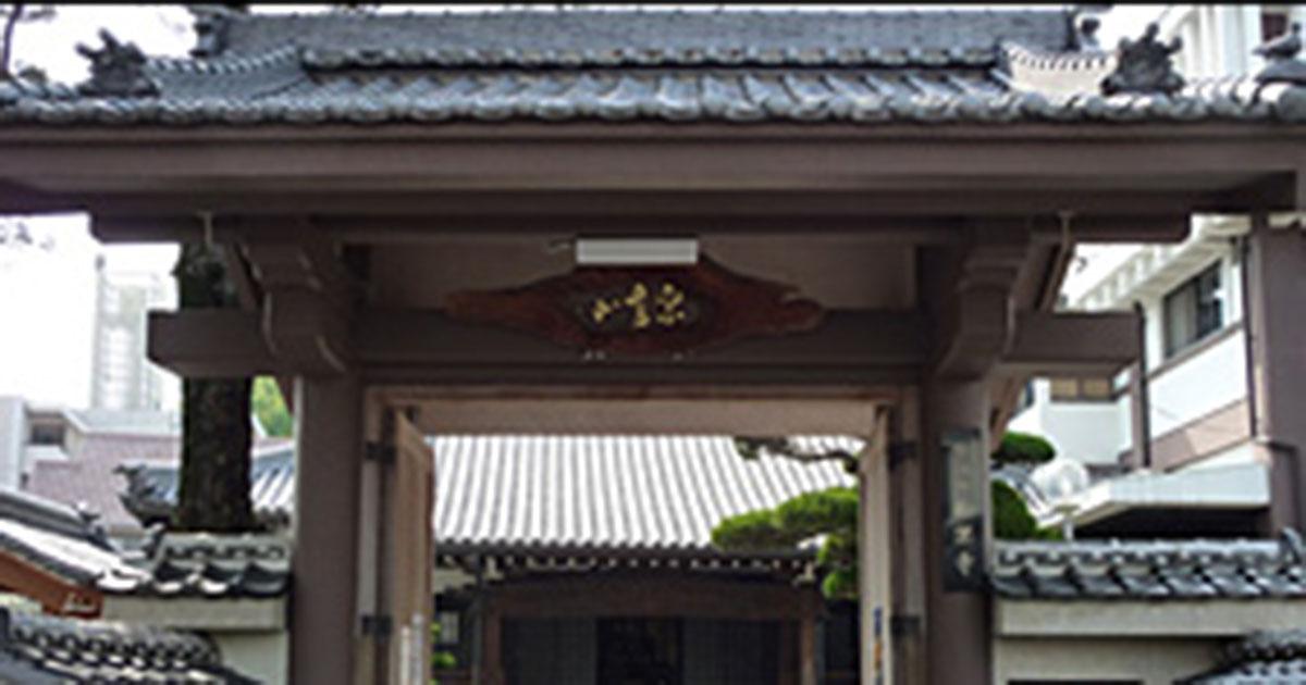 広島市西区の葬儀場「西楽寺」外観