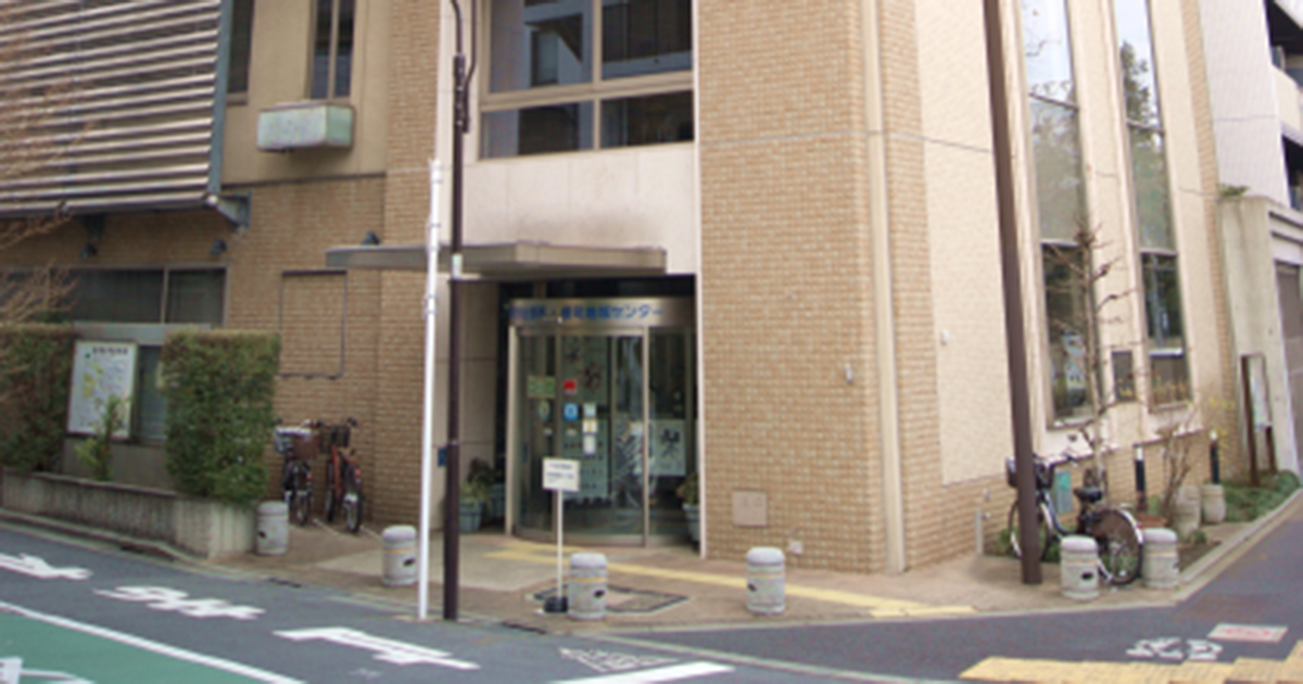 東京都新宿区の葬儀場「榎町地域センター」外観