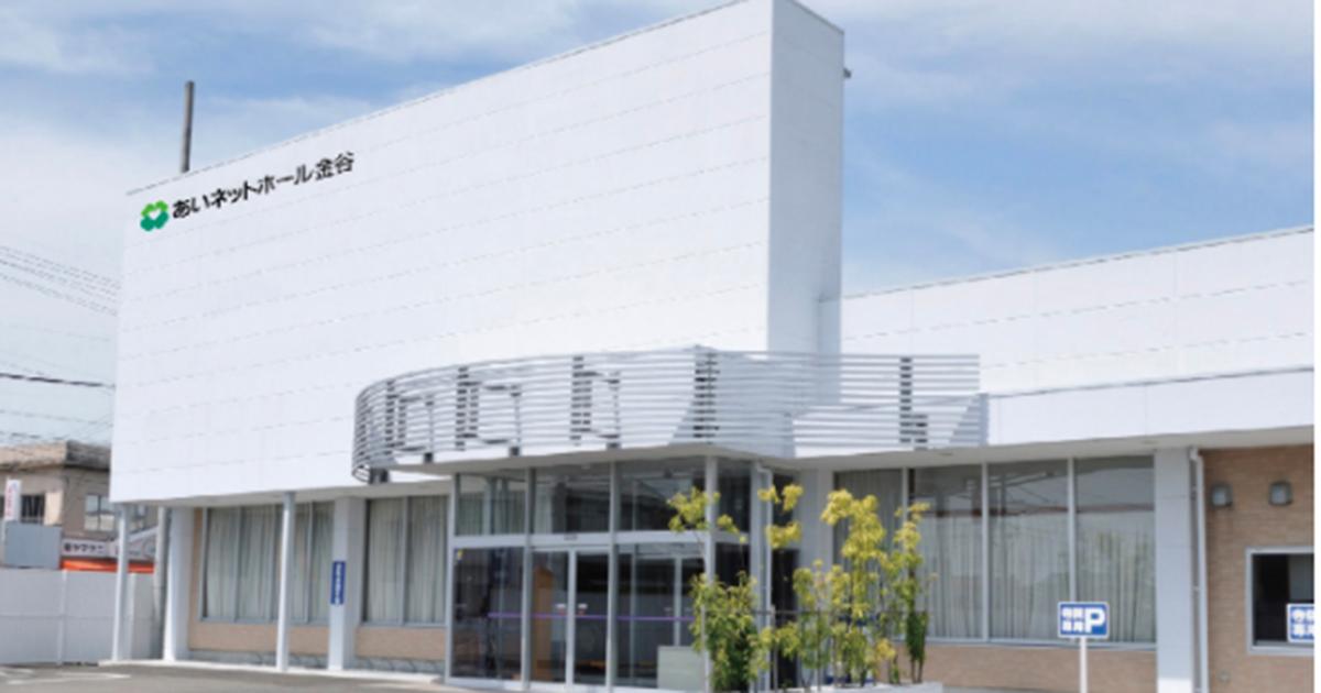 島田市金谷の民営斎場「あいネットホール金谷」外観