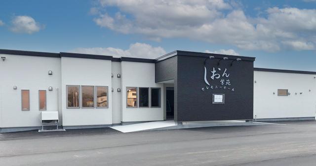北海道白老町にある民営斎場「セレモニーホール紫苑」の外観