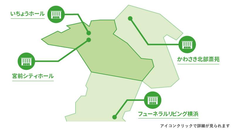 川崎市宮前区にある葬儀場・火葬場の位置を記した地図画像