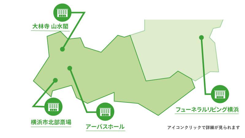 横浜市緑区にある葬儀場・火葬場の位置を記した地図画像