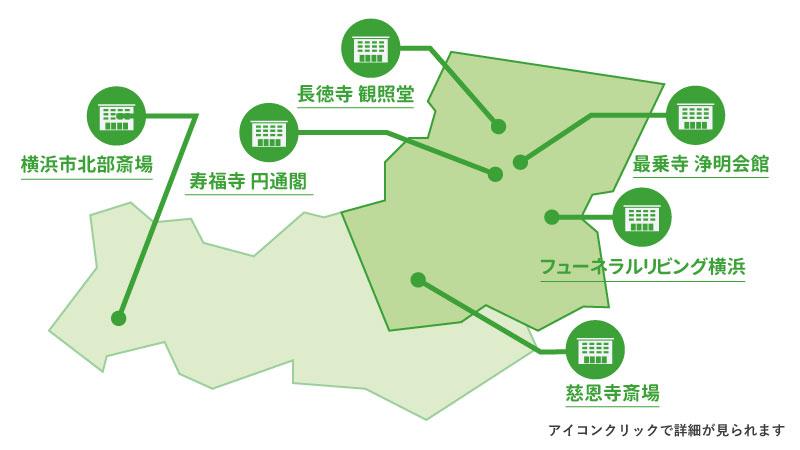 横浜市都筑区にある葬儀場・火葬場の位置を記した地図画像