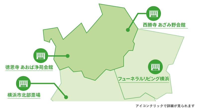 横浜市青葉区の葬儀場・火葬場の位置を記した地図画像