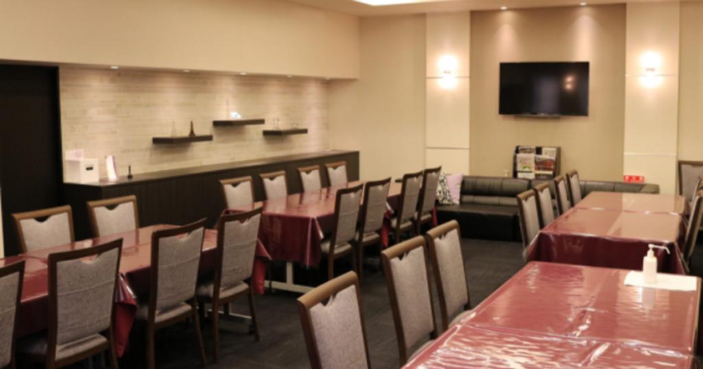 さいたま市南浦和の民営斎場「オーロラ・ホール南浦和」会食室