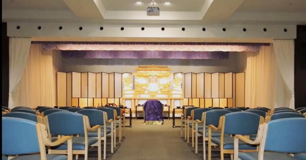 米子市の民営斎場「米子葬祭会館」葬儀ホール