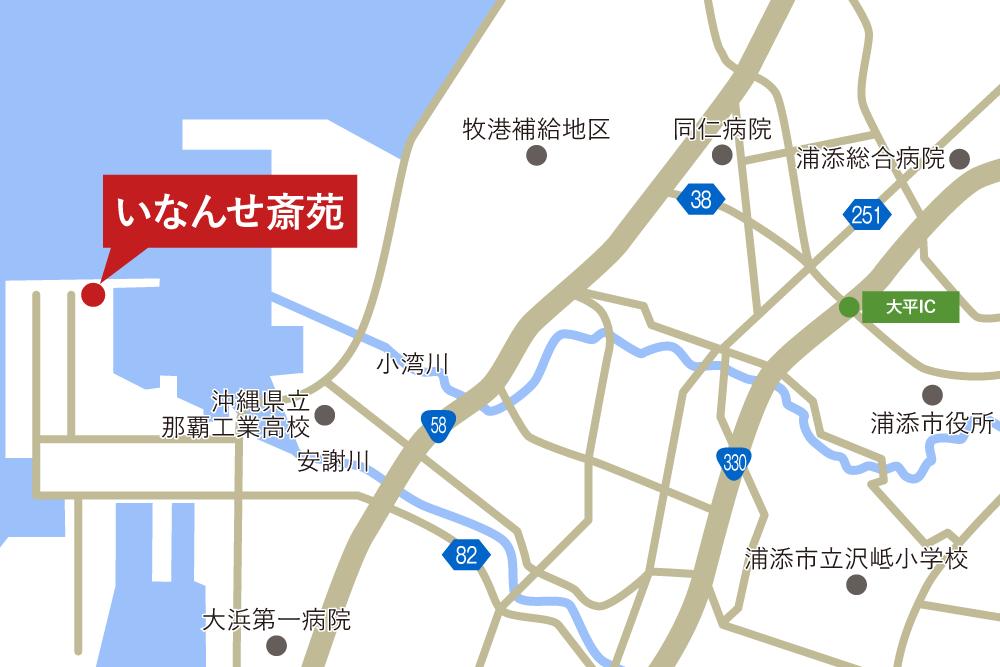 いなんせ斎苑への車での行き方・アクセスを記した地図