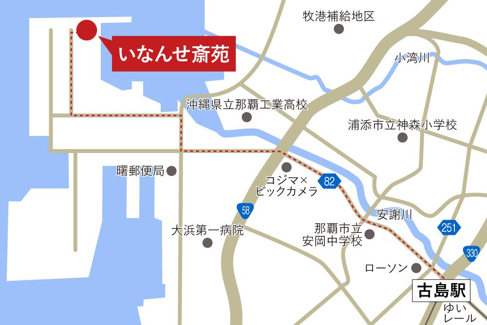 いなんせ斎苑への徒歩・バスでの行き方・アクセスを記した地図