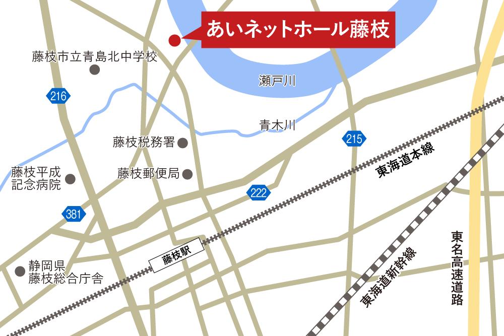 あいネットホール藤枝への車での行き方・アクセスを記した地図