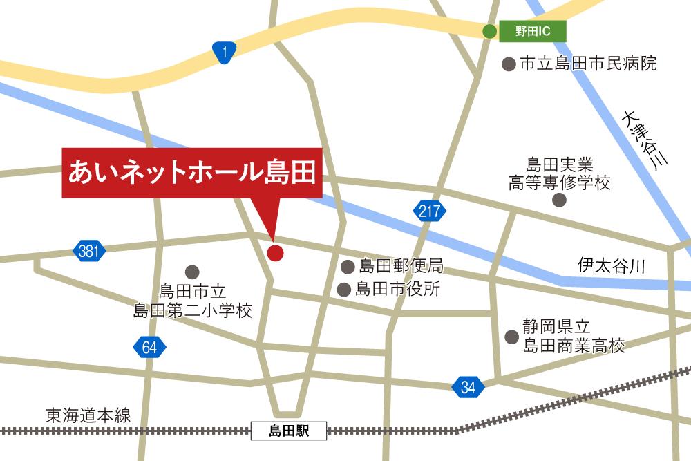 あいネットホール島田への車での行き方・アクセスを記した地図