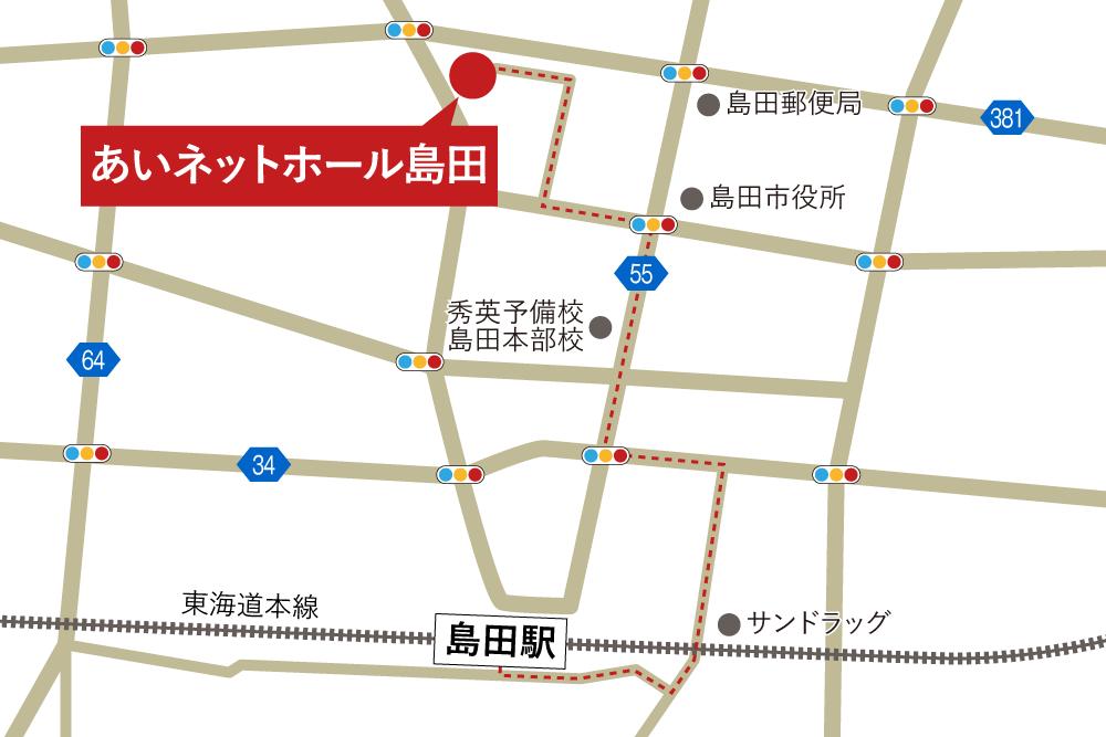あいネットホール島田への徒歩・バスでの行き方・アクセスを記した地図