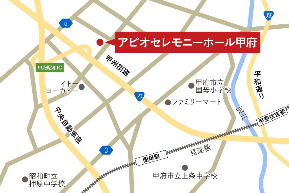アピオセレモニーホール甲府への車での行き方・アクセスを記した地図