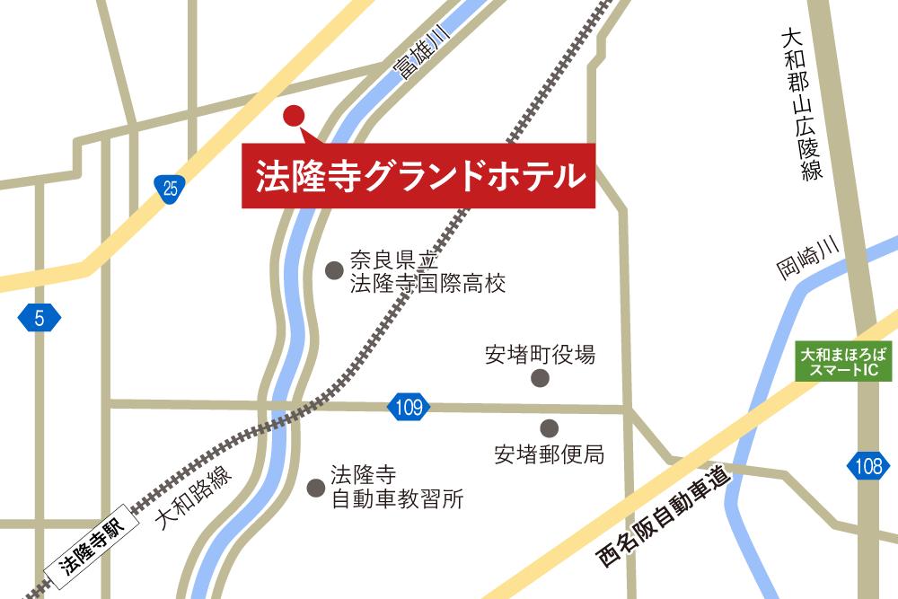 法隆寺グランドホテルへの車での行き方・アクセスを記した地図