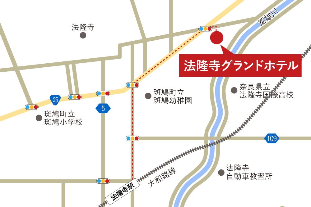 法隆寺グランドホテルへの徒歩・バスでの行き方・アクセスを記した地図