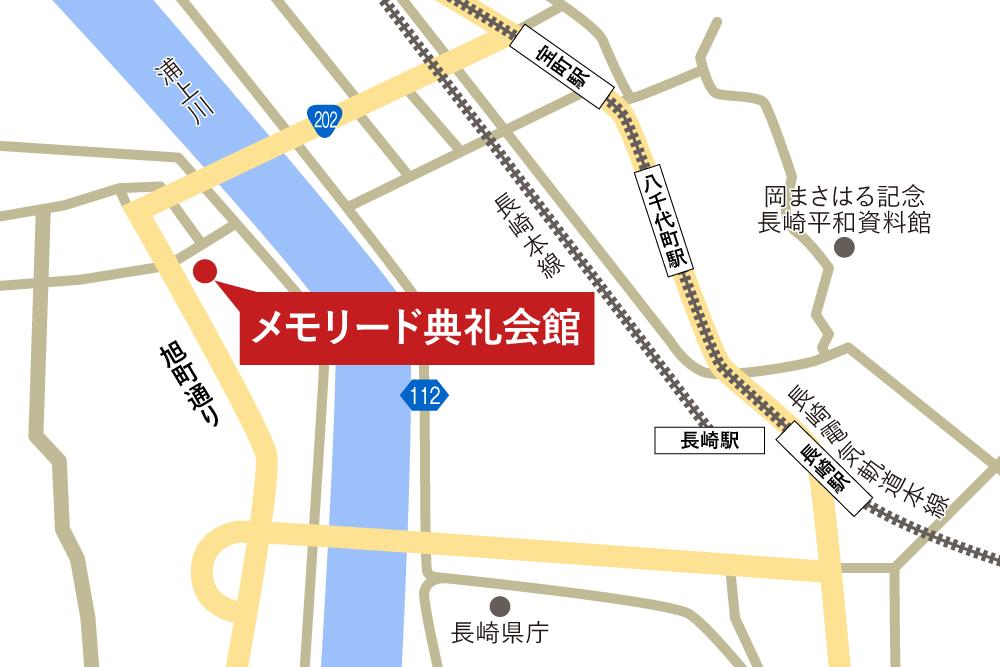 メモリード典礼会館への車での行き方・アクセスを記した地図