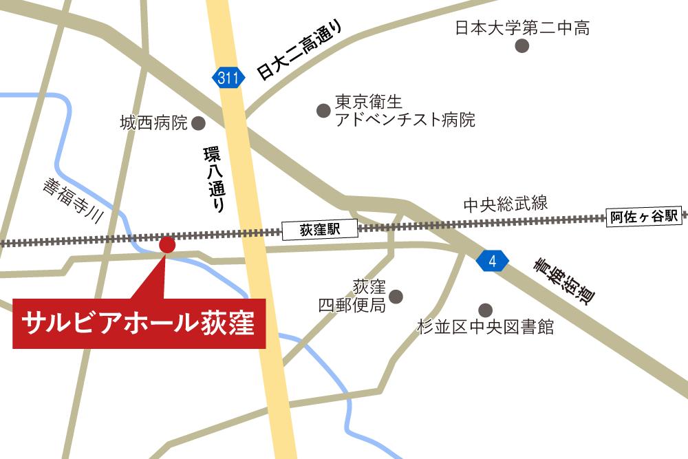 サルビアホール荻窪への車での行き方・アクセスを記した地図