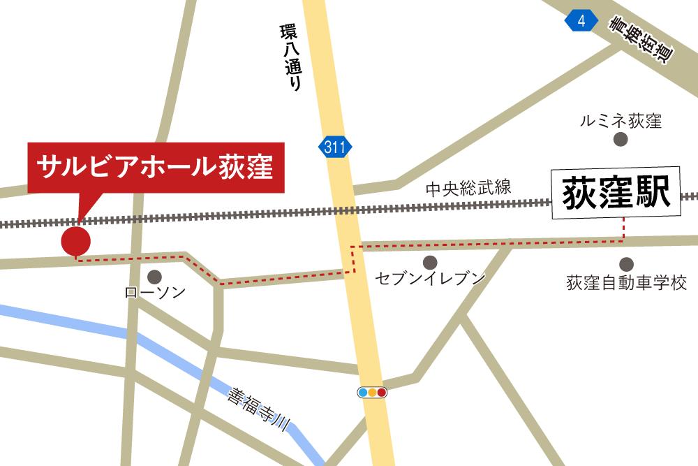 サルビアホール荻窪への徒歩・バスでの行き方・アクセスを記した地図