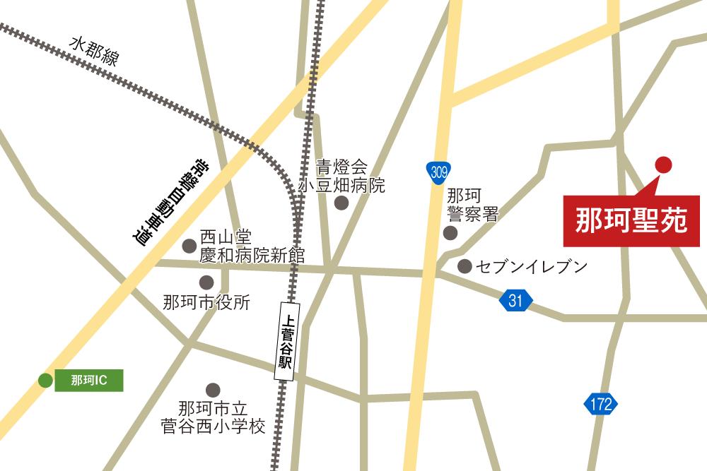 那珂聖苑への車での行き方・アクセスを記した地図
