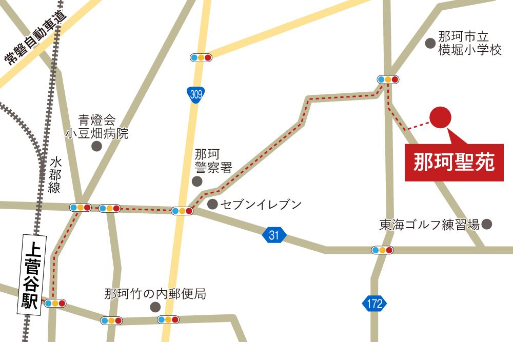 那珂聖苑への徒歩・バスでの行き方・アクセスを記した地図
