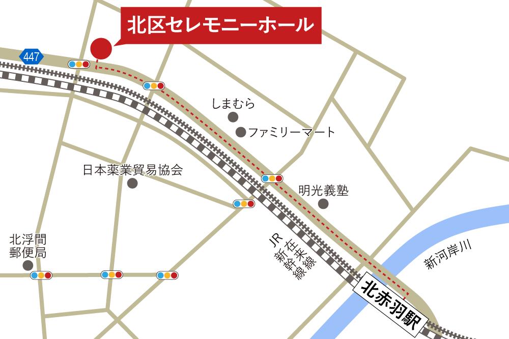 北区セレモニーホールへの徒歩・バスでの行き方・アクセスを記した地図