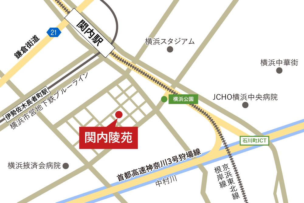 関内陵苑への車での行き方・アクセスを記した地図
