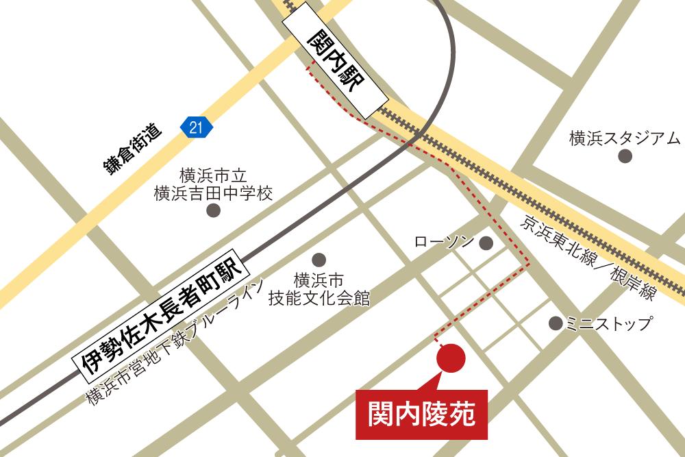 関内陵苑への徒歩・バスでの行き方・アクセスを記した地図