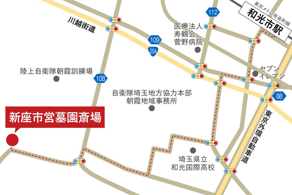 新座市営墓園への徒歩・バスでの行き方・アクセスを記した地図