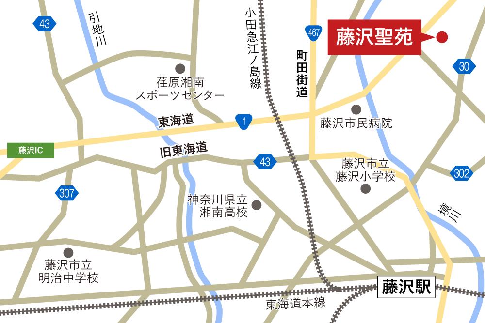 藤沢聖苑への車での行き方・アクセスを記した地図