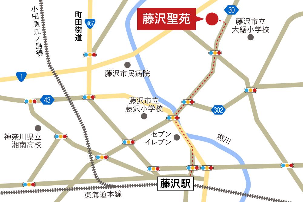 藤沢聖苑への徒歩・バスでの行き方・アクセスを記した地図