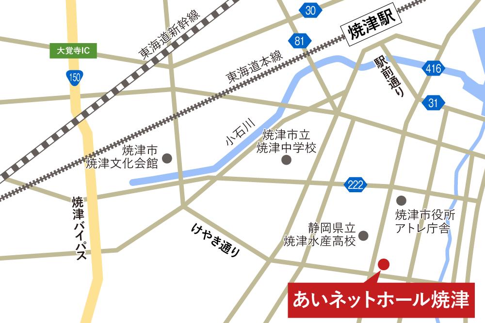 あいネットホール焼津への車での行き方・アクセスを記した地図