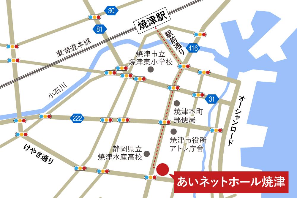 あいネットホール焼津への徒歩・バスでの行き方・アクセスを記した地図