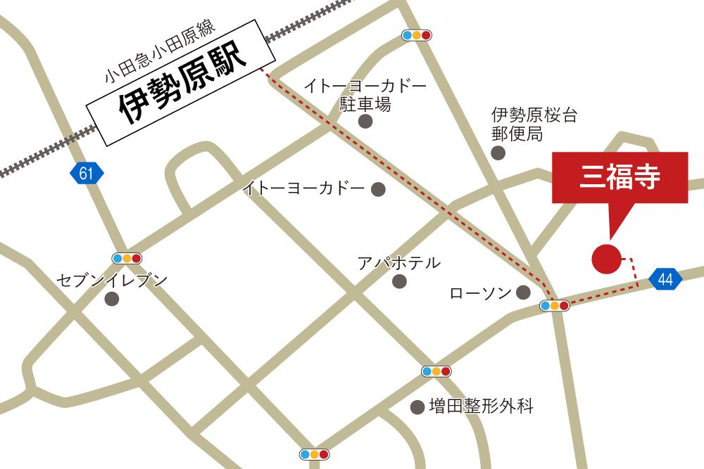 三福寺への徒歩・バスでの行き方・アクセスを記した地図