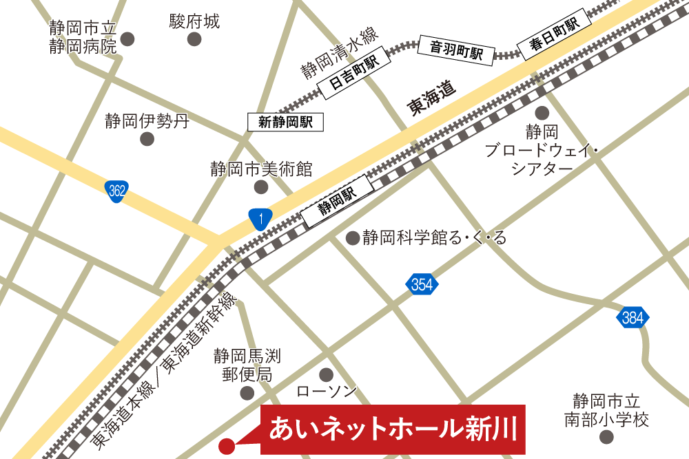 あいネットホール新川への車での行き方・アクセスを記した地図