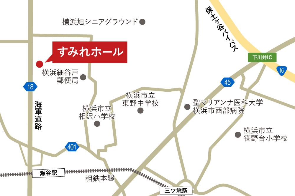 すみれホールへの車での行き方・アクセスを記した地図