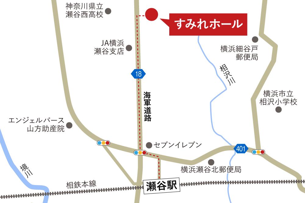 すみれホールへの徒歩・バスでの行き方・アクセスを記した地図