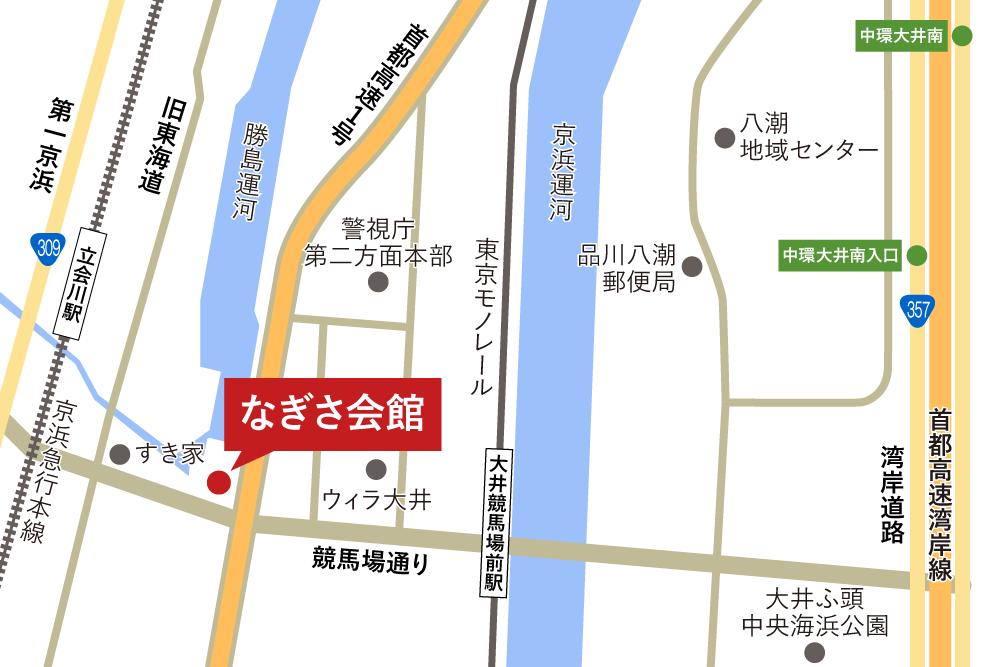 なぎさ会館への車での行き方・アクセスを記した地図