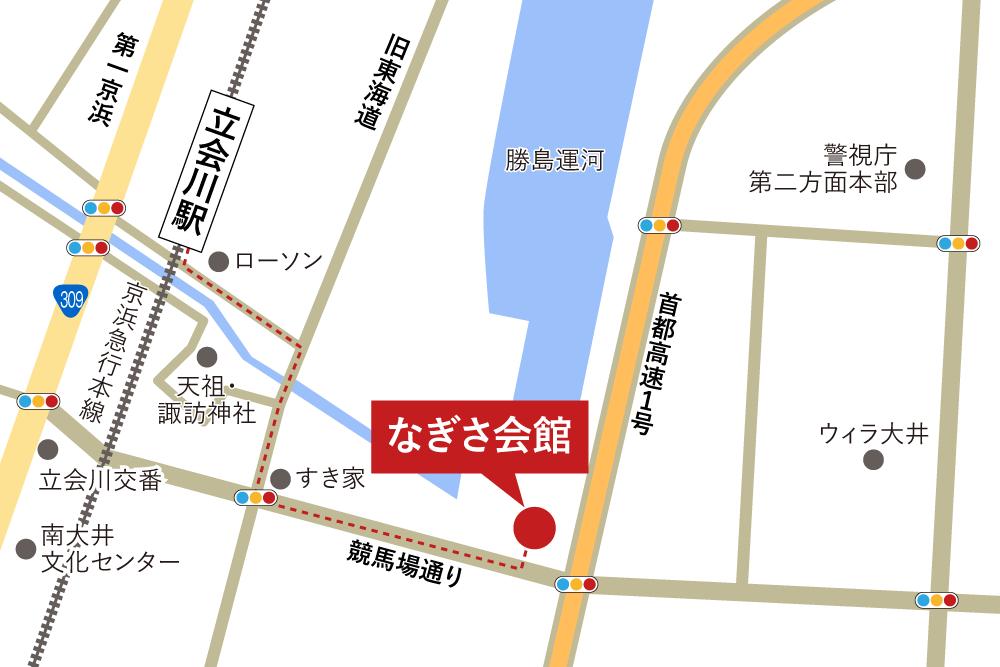 なぎさ会館への徒歩・バスでの行き方・アクセスを記した地図
