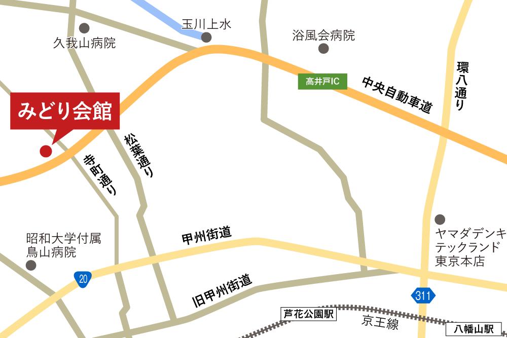 みどり会館への車での行き方・アクセスを記した地図
