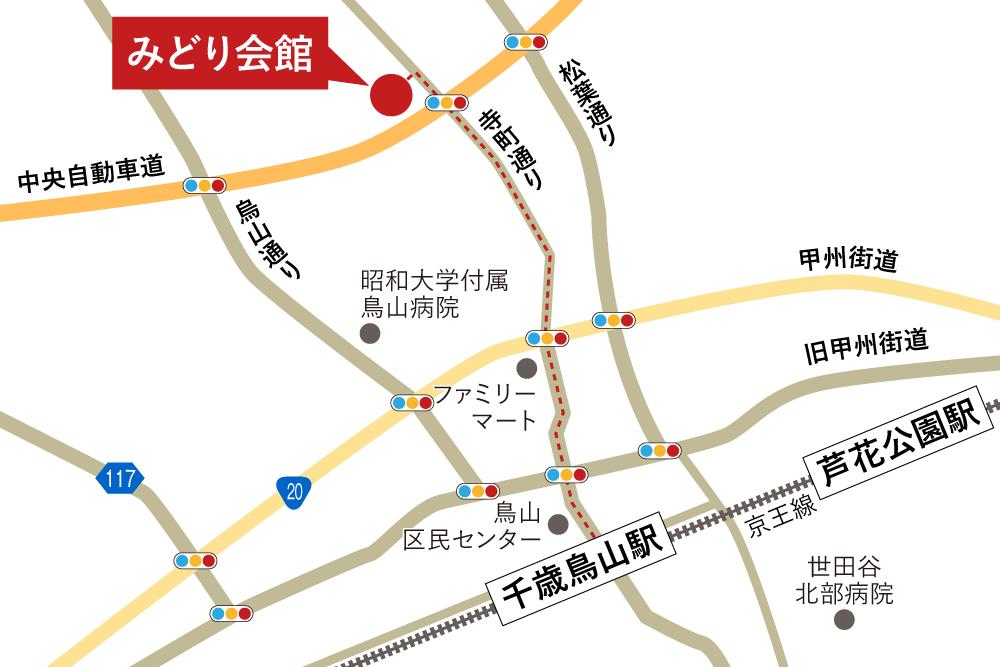 みどり会館への徒歩・バスでの行き方・アクセスを記した地図