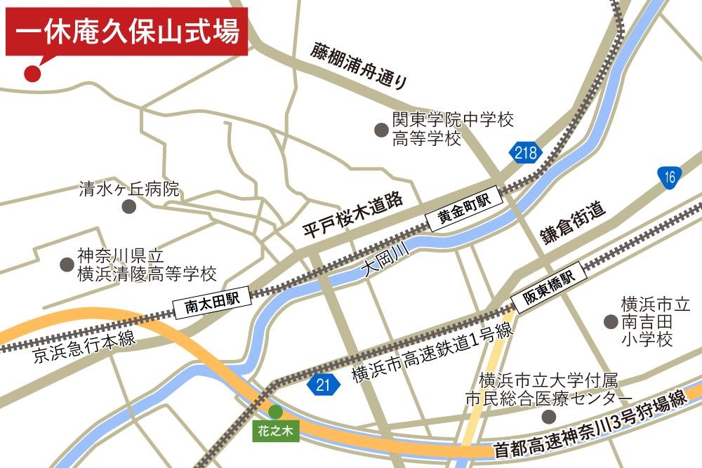 一休庵久保山式場への車での行き方・アクセスを記した地図