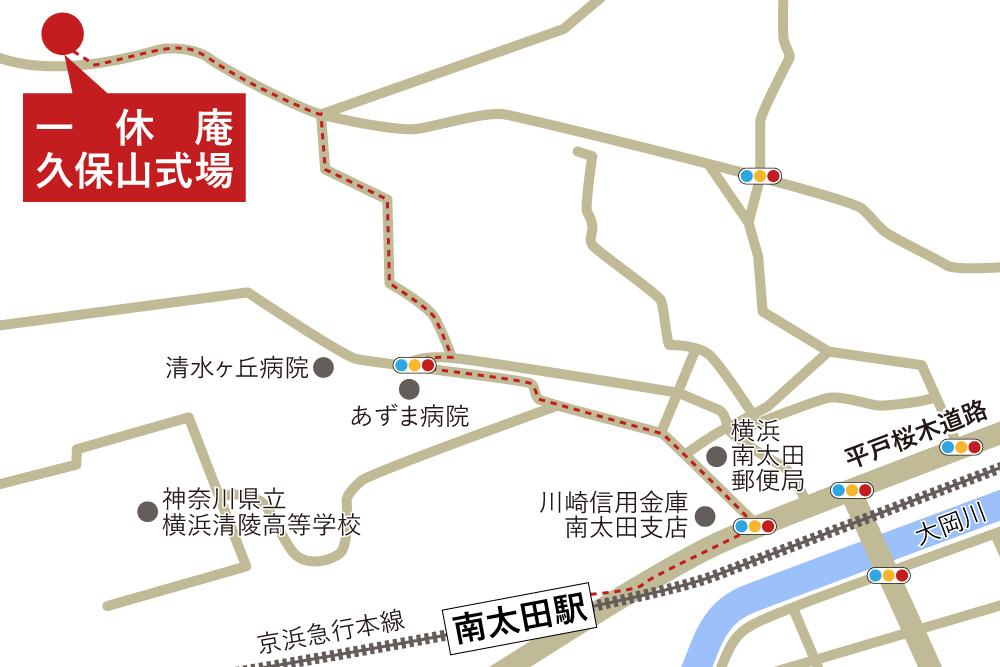 一休庵久保山式場への徒歩・バスでの行き方・アクセスを記した地図