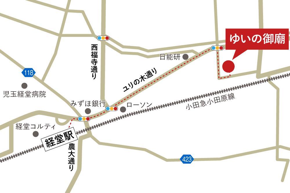 ゆいの御廟への徒歩・バスでの行き方・アクセスを記した地図