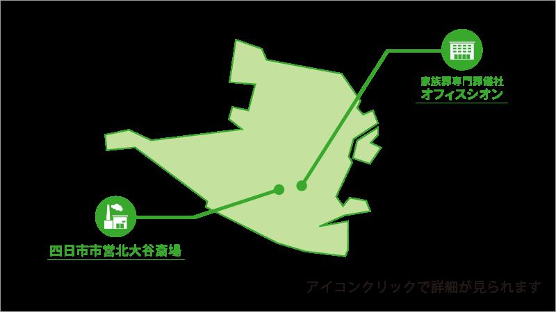 三重県四日市市の葬儀場・火葬場の位置を示した地図